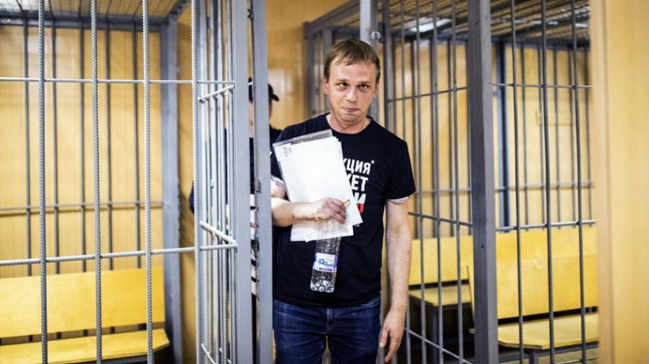 Russland: Golunow kommt auf freien Fuss