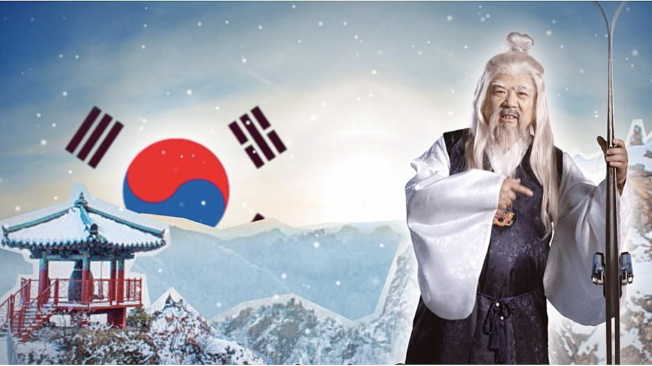 Notch Interactive: Koreanische Weisheiten und kuriose Fakten