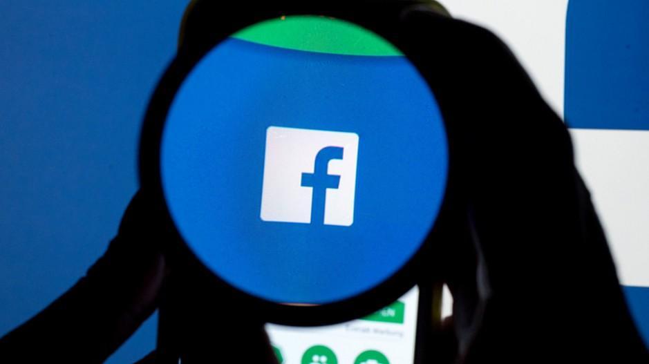 Facebook-Panne: Weitere technische Störung ist behoben