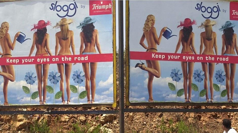 Grossbritannien: Werbung mit Geschlechter-Klischees verboten