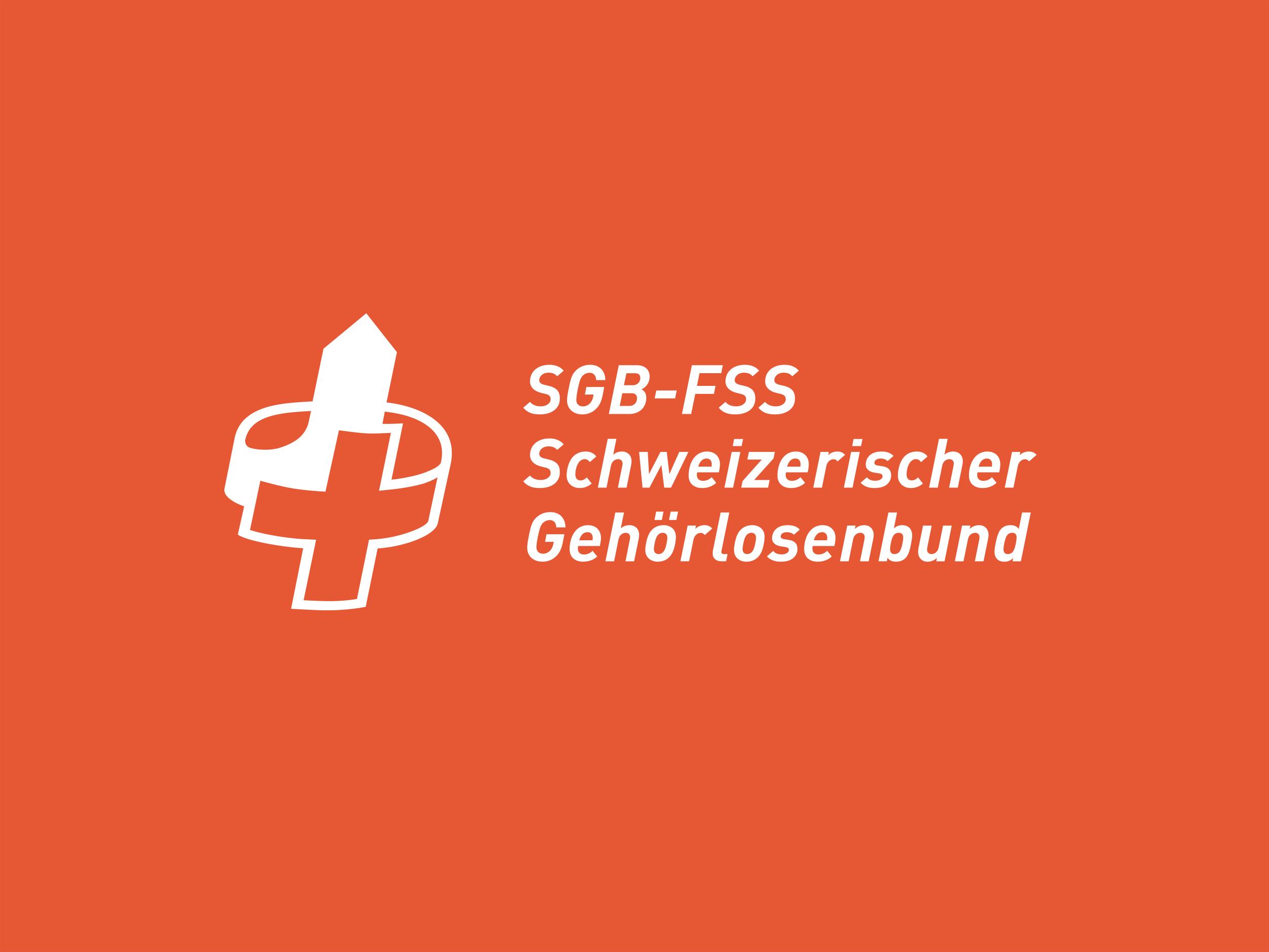 SGB-FSS_Logo1