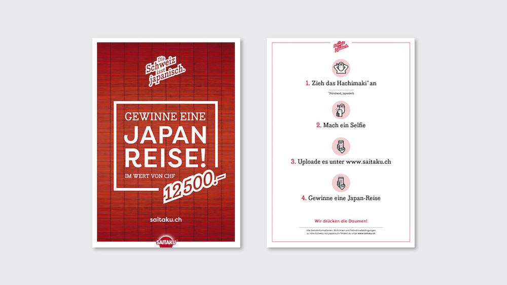 Koch Kommunikation: Wenn die Schweiz japanisch isst - Werbung